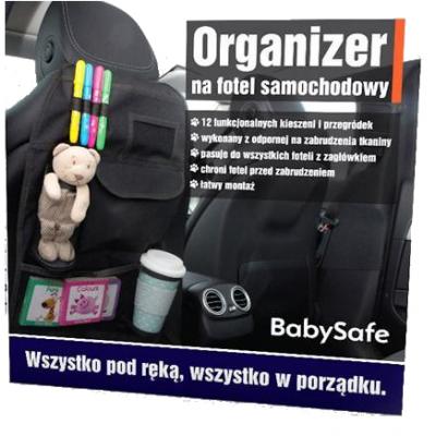 Аксессуары для автокресел  BabySafe органайзер
