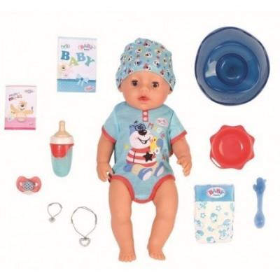 Baby Born  Baby Born Magic Boy interaktiivne nukk 43cm 827963